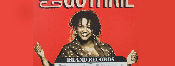 LOST STREET GEMS: Gwen Guthrie -'It Should Have Been You', 1982 | Gwen Guthrie